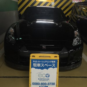 front01